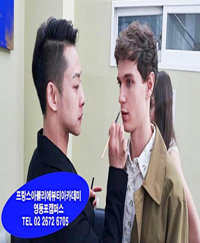 삼성전자 모바일 '라이프 스타일' 광고 촬영장 실습 설재용 학생!