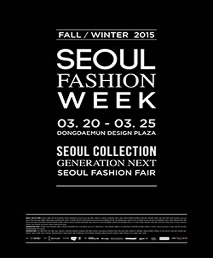 2015 F/W 서울패션위크에 참여한 오은비 학생