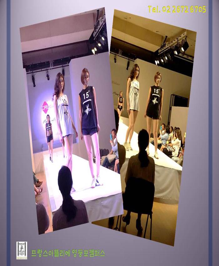 두근거리는 패션쇼 디렉터비(DIRECTOR BEE) 스탭으로 참여했습니다