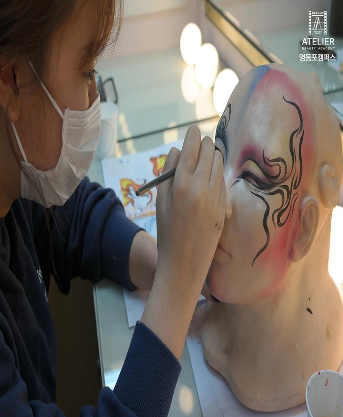 공연예술분장사 환타지메이크업!